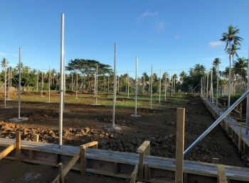 Afia Nursery Construction